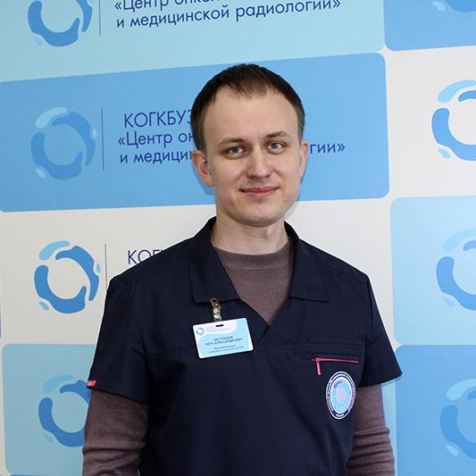 Частоедов Петр Александрович