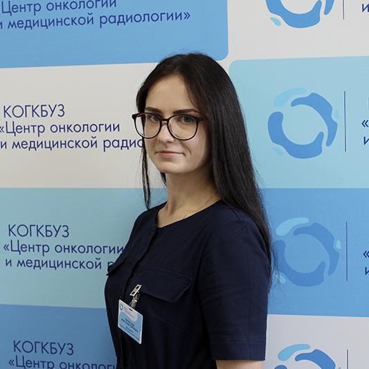 Чернятьева Анастасия Сергеевна