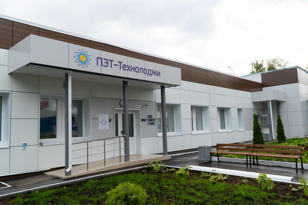 В Кирове состоялось открытие Центра ядерной медицины для онкологических пациентов